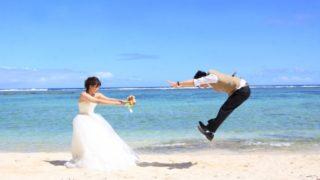 結婚は奇跡
