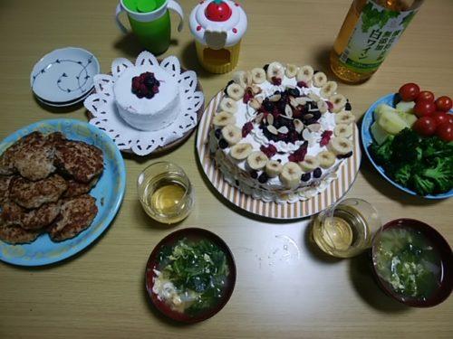 誕生日メニュー