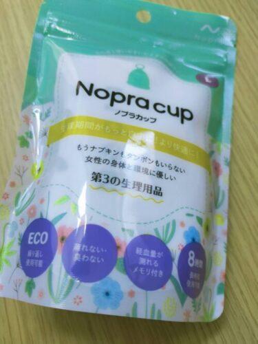 ノプラカップ